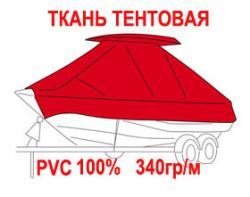 PVC-100